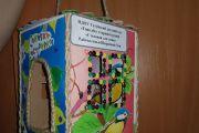 Ежегодно в стенах Ухтуйского детского сада проводятся социальные акции, направленные на защиту представителей дикой природы