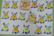 В детском саду прошел праздник « Как на масляной  неделе»